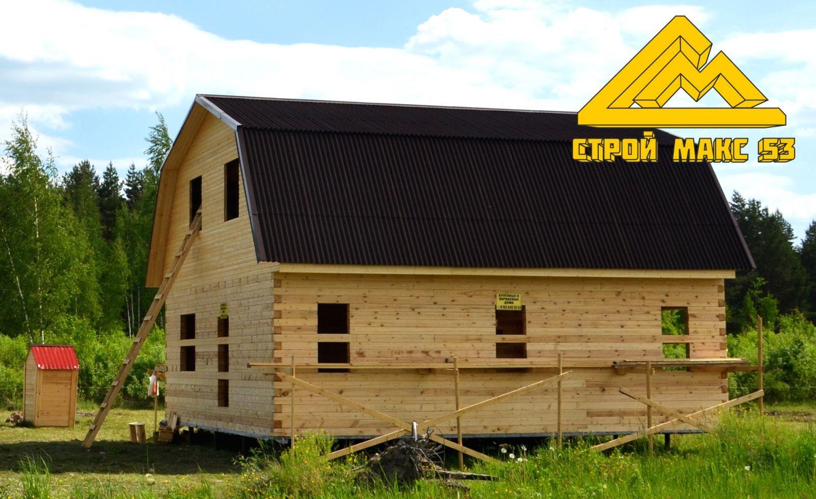 дома из проф бруса от строительной компании Строй Макс 53