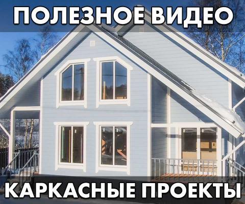 финские каркасные дома под ключ в ленинградской области