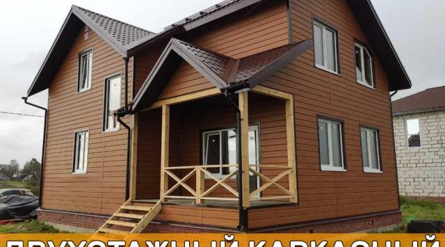 финский дом по цене квартиры