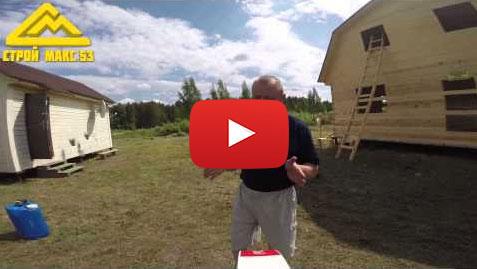 Видео - отзыв о строительстве каркасного дома в Ленинградской области